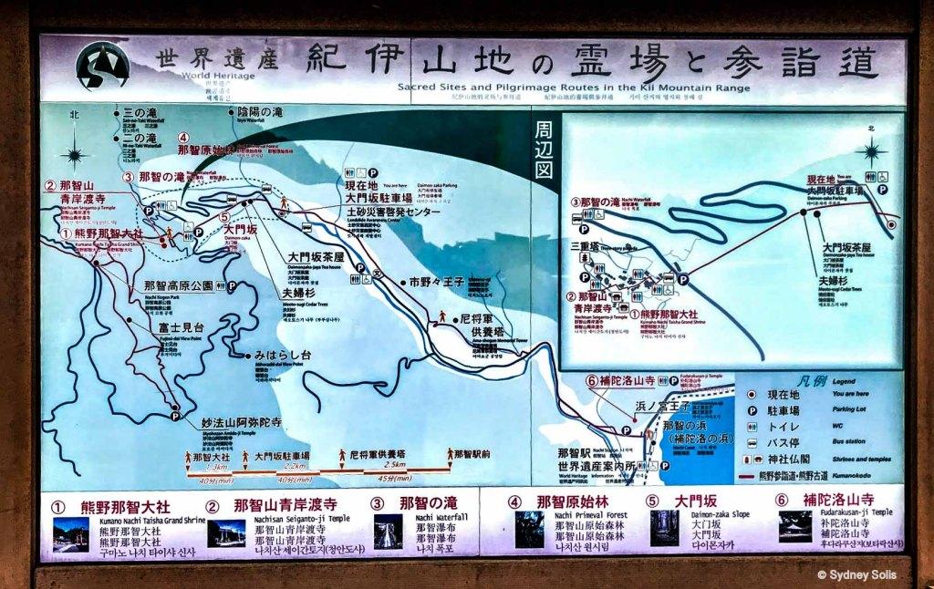 Map of the Kii Mountain Range and Kumano Kodo Sanzan Route pilgrimage in Wakayama Prefecture, Japan.