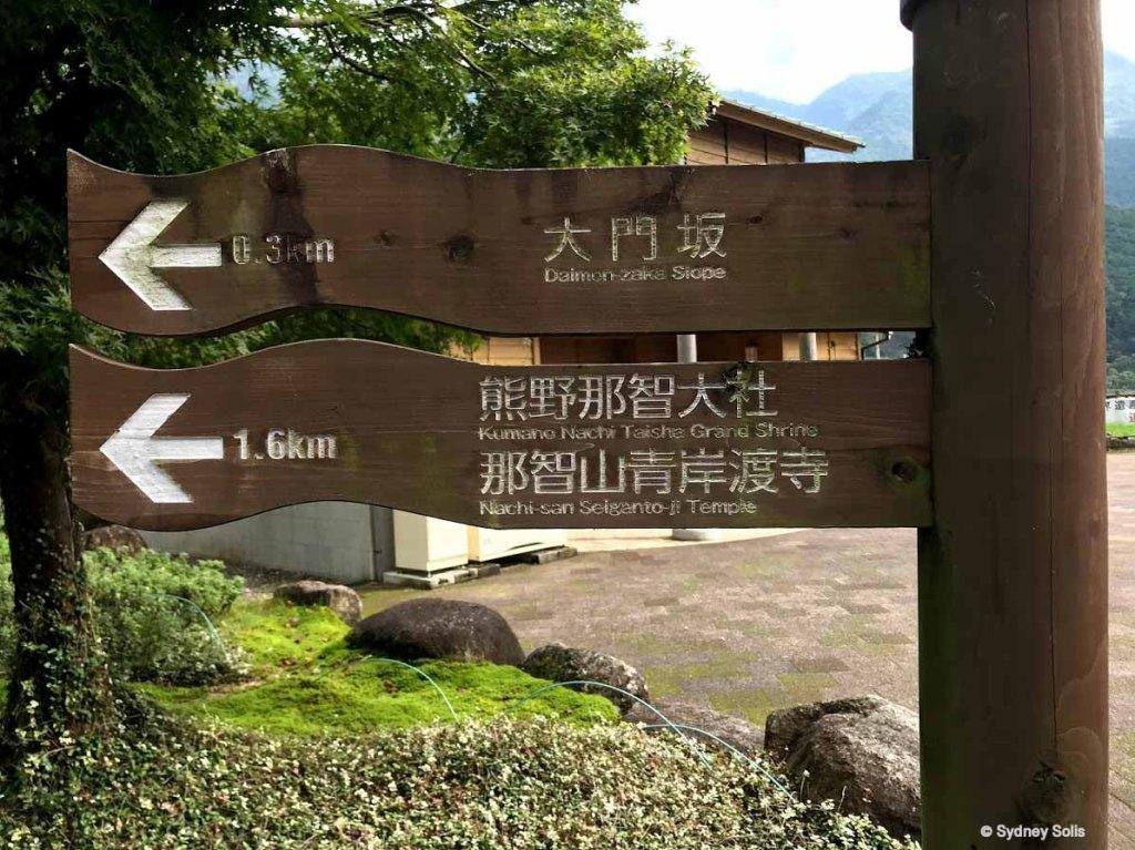 The Daimon-zaka is the Large Gate Slope Entrance on the Kumano Kodo pilgrim route in Wakayama, Japan.