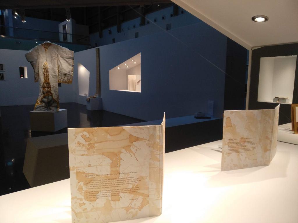 Exhibition Papatezlou and  Politi art.