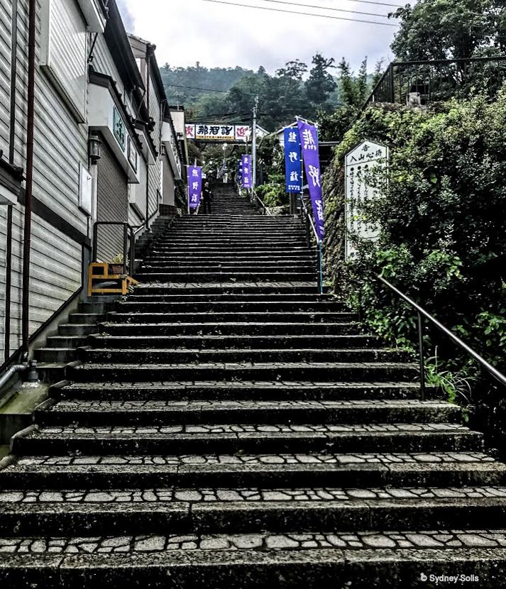 Cobblestone steps ascending to Nachi Taisha Grand Shrine. Photo by Sydney Solis