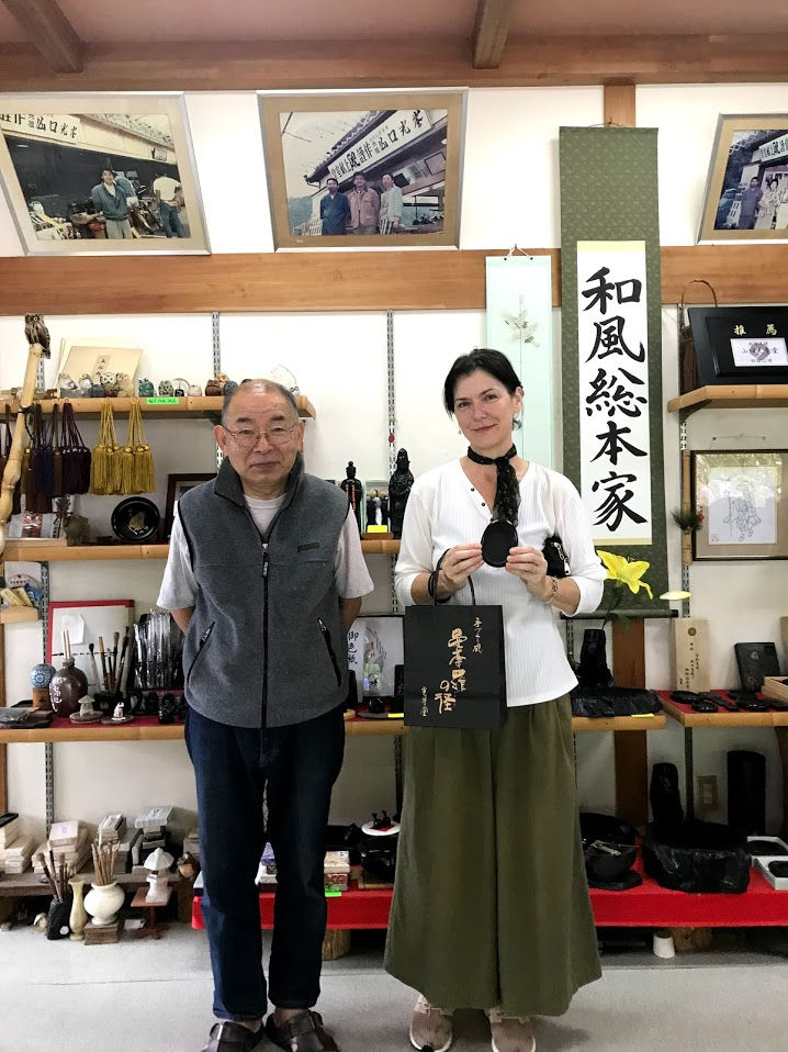 Me with the owner of the shodo shop where I bought my hand-crafted suzuri, shodo ink stone, as a souvenir of my Kumano Kodo pilgrimage.