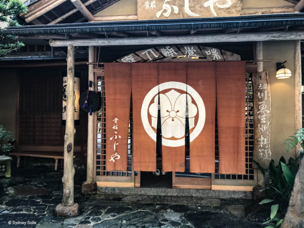 Entrance to Kibune Ryokan and Onsen in Kyoto Prefecture.